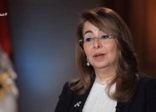 النائب الأول لرئيس البنك الدولي يهنئ غادة والي بمنصبها الجديد