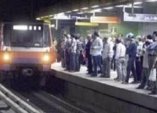 انتحار رجل أربعيني بإلقاء نفسه تحت عجلات المترو في محطة غمرة