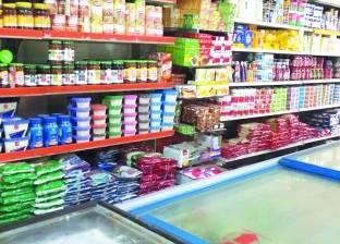 الغرف التجارية ترصد حالة السوق: أغلب السلع لم تتأثر بتحريك أسعار الوقود والزيادات لن تتجاوز 10٪