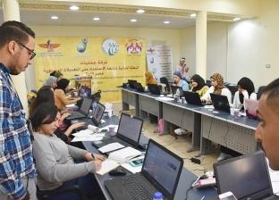 """""""البعثة الدولية"""": ارتفاع نسب المشاركة في الاستفتاء بالقاهرة والجيزة"""