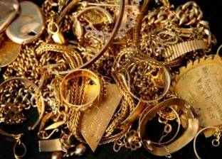 أسعار الذهب اليوم الخميس 18 أكتوبر 2018.. وعيار 21 بـ612 جنيها