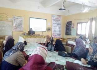 بالصور| دورة تدريبة تهدف لإجادة أعمال الكنترول في كفر الشيخ