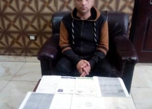 """التحقيقات: طبيب المحلة المزيف حاصل على """"ثانوية"""".. والمتهم: حملة تشويه"""