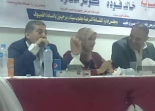 """""""صحة جنوب سيناء"""" تحتفل بـ""""اليوم العالمي للتمريض"""" وتكرم العناصر المميزة"""