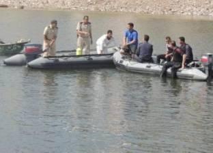 غرق طفلين أثناء احتفالهما بشم النسيم في الدقهلية