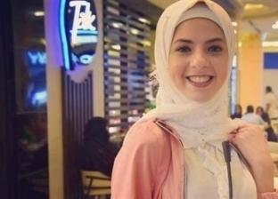 """مأساة طالبة جامعة طنطا.. """"أسيل"""" وقفت على سرير غرفتها فسقطت جثة هامدة"""