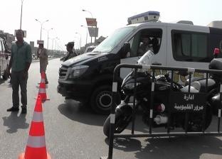 ضبط 10 متهمين من العناصر الإجرامية في حملة أمنية بالعبور