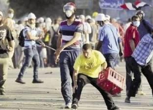«رابعة» مسرح جماعات العنف باسم الدين