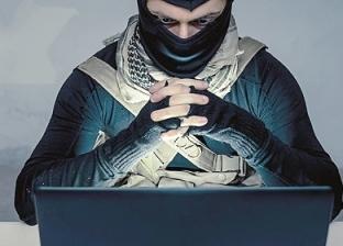 """""""منابر التطرف"""" على الإنترنت.. خدمات مجانية لهواة """"التكفير"""""""