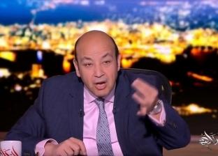 """عمرو أديب عن حملة """"خليها تصدي"""": الناس عاوزه تشتري عربية بسعر معقول"""