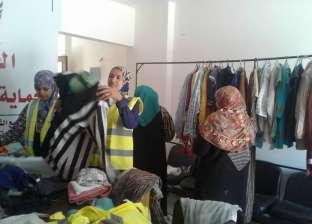 """""""أورمان المنوفية"""" تنظم معرضا خيريا لتوزيع الملابس الشتوية مجانا"""