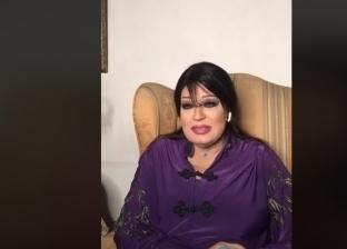 """""""بيشتغل بأيده وسنانه"""".. فيفي عبده: السيسي يخدم مصر والوطن العربي كله"""