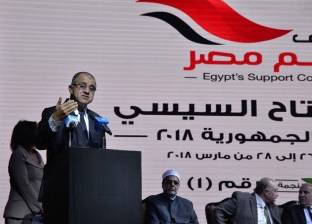 """""""دعم مصر"""" يستمع لأراء المتخصصين في قانون البناء الموحد"""