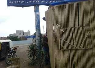 حملة لرفع الإشغالات بمدينة رأس البر