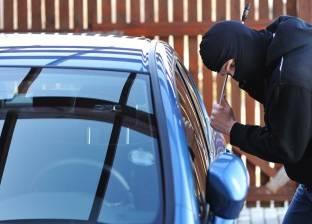 حبس تشكيل عصابي 4 أيام تخصص في سرقة السيارات بالفيوم