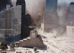 أمريكيون يحيون ذكرى هجمات 11 سبتمبر تزامنا مع رفع علم طالبان على القصر الرئاسي