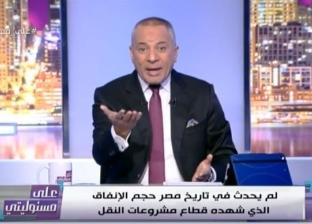"""أحمد موسى يبكي على الهواء تأثرا بـ""""يوم الشهيد"""": """"فخورين بالأبطال"""""""