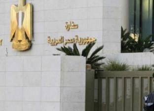 سفارة مصر في بلجراد: محافظ البحر الأحمر يلتقي الجالية المصرية في صربيا