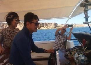 بالصور| سفير كوريا الجنوبية في رحلة بحرية بمحمية رأس محمد