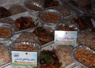 """""""ياسمين"""" تقدم وجبات مجانية للمحتاجين في البرلس: """"وًرثت الخير عن أمي"""""""