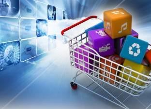 استعدادات القطاع الخاص لـ«التجارة الإلكترونية».. «ورش تطبيقية تكنولوجية»