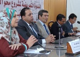 ندوة تعريفية لمشروع محو الأمية وتعليم الكبار في جامعة المنيا