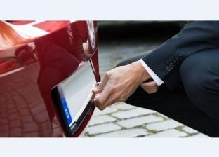 بالخطوات.. اعرف ازاي تختار لوحة معدنية مميزة لسيارتك