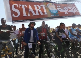 """سباق دراجات هوائية للطلاب بـ""""أسوان الجديدة"""""""