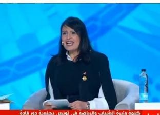أول وزيرة بتونس للشباب.. ماجدولين الشارني متحدثة في منتدى شباب العالم
