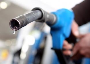 ما وراء تحريك أسعار البنزين.. كيف تحددت قيمة الزيادة على كل نوع؟