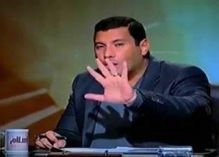 """إسلام بحيري: بعض أحاديث البخاري """"ضعيفة"""""""