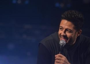 محمد حماقي يحيي حفلا برأس السنة في التجمع الخامس