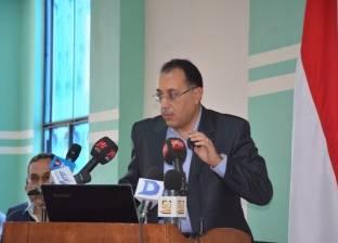 """وزير الإسكان يستعرض خطة التنمية العمرانية """"رؤية 2030"""""""