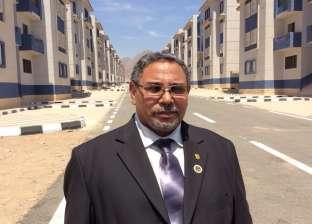 """رئيس """"صندوق العشوائيات"""": تطوير منطقة الرويسات خلال 5 سنوات"""