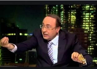 """فيديو.. إعلامي شهير بـ""""الجزيرة"""" يكشف حقيقة نواياها تجاه العرب"""
