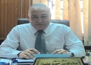"""تعيين علاء عثمان وكيلا لـ""""صحة الإسكندرية"""" خلفا لـ""""أبو سليمان"""""""