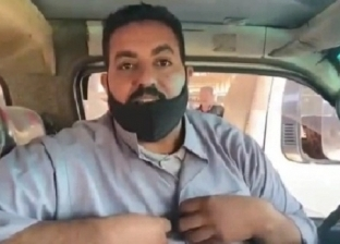 «العطسة الثالثة» تحول حياة سائق إلى جحيم: تهديدات «الراكب الذي عطس»