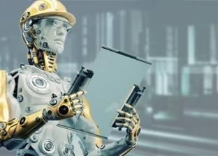 الصين تطلق أول مسابقة عالمية لفن الذكاء الاصطناعي في بكين