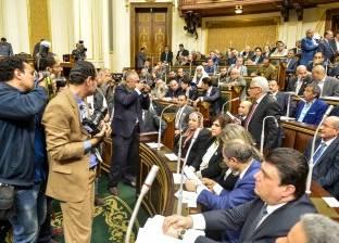 بالصور| أعضاء الهيئات الإعلامية يؤدون اليمين القانونية أمام النواب