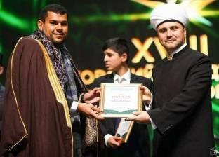 هاشتاج لتكريم «خالد» صاحب المركز الرابع في المسابقة العالمية للقرآن