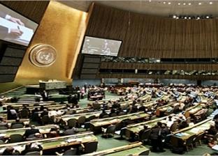 """""""ماعت"""": على مجلس حقوق الإنسان إدانة الدعم الأمريكي لانتهاكات الاحتلال"""