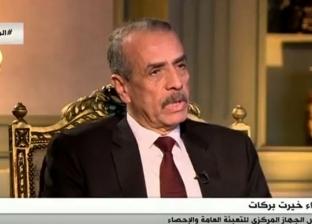 """رئيس """"الإحصاء"""": ارتفاع تحويلات المصريين في الخارج إلى 7.1 مليار دولار"""
