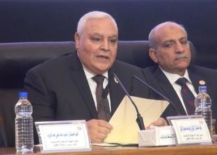 """""""الوطنية للانتخابات"""" توجه رسالة للمصريين بعد إعلان نتيجة الاستفتاء"""