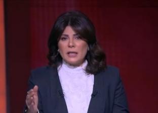 أماني الخياط: وعي المصريين حائط الصد الأول ضد أفكار جماعة الإخوان