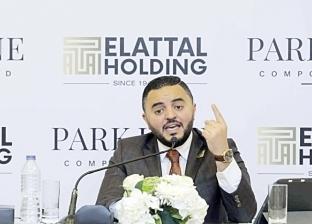 """""""العتال"""" تتعاقد مع شركات ماليزية للمشاركة فى تنفيذ مشروعات بمصر"""
