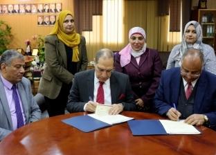 توقيع برتوكول تعاون بين جامعة المنصورة وبحوث الثروة السمكية بالعباسية