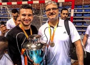 """أمن مصر للطيران يهنئ """"السبكي"""" لفوزه ببطولة أفريقيا لليد"""