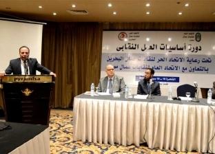 """رئيس """"عمال مصر"""": علينا دور أساسي لفتح آفاق جديدة للعمل والاستثمار"""