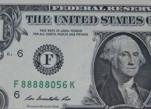 أحمد صقر: الشريحة الثانية من قرض الصندوق تحافظ على استقرار الدولار
