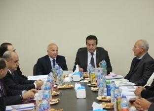 """""""وزير التعليم العالي"""" يرأس اجتماع مجلس معهد بحوث أمراض العيون"""